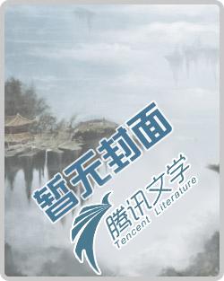四国列传:雄霸天下