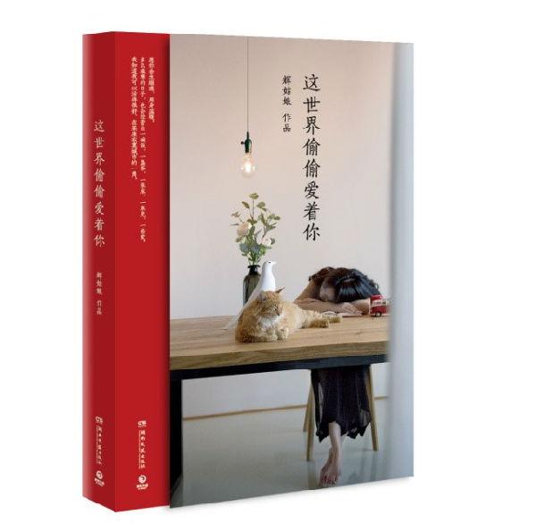 腾讯文学畅销图书|免费小说,玄幻小说,历史小说,都市