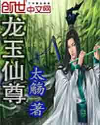 【连载中】古剑奇谭二师兄最新章节-古剑奇谭二师兄图片