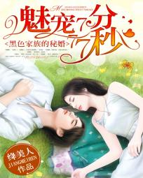 2013韩版镂空连衣裙黑色家族的秘婚2013-sbs演技大賞