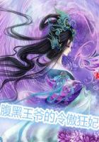 紫色二次元女子图片